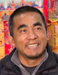 Dawa Dorji Tamang