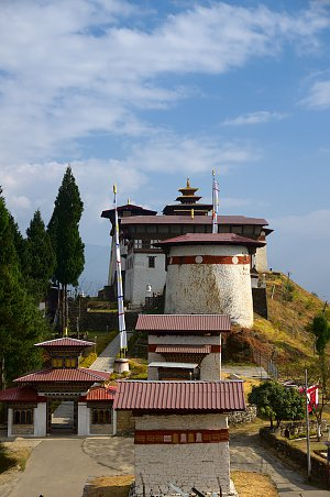 Dagana Dzong