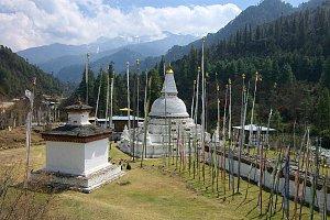 Chendebji stupa