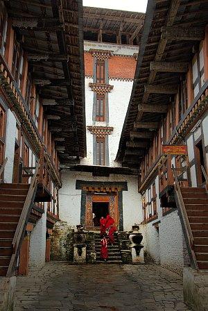 Inside Jakar Dzong
