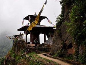 Septshekhang lhakhang temple