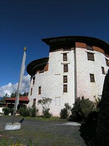Ta Dzong of Paro